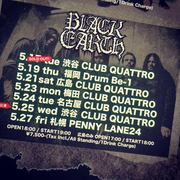 blackearthjapantour2016