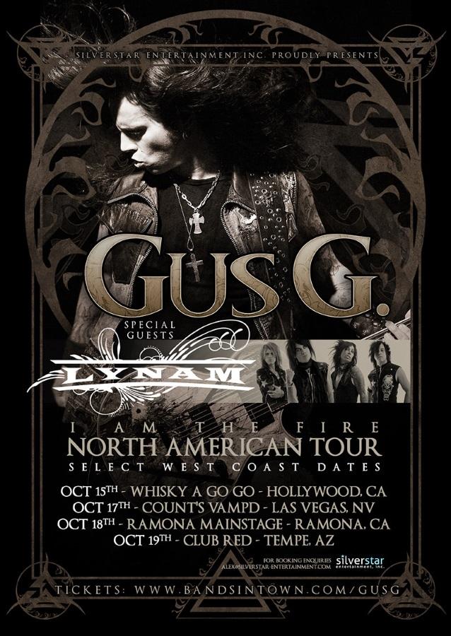 gusgwestcoast2014