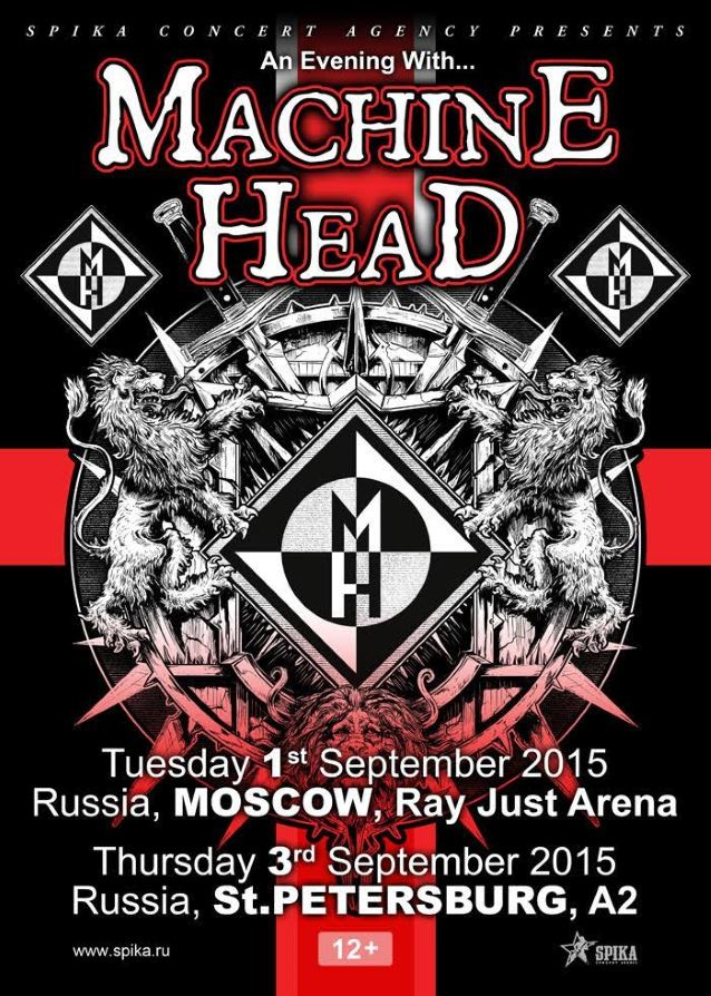 machineheadmoscow2015poster
