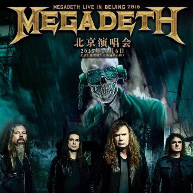 "MEGADETH  ""Dystopia""  (JAN 2016) Megadethbeijingposter2015"