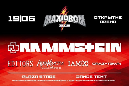 rammsteinmoscow2016poster