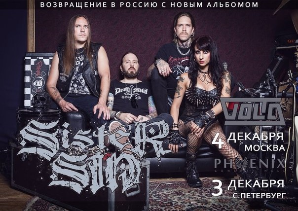 sistersinmoscow2014poster_638